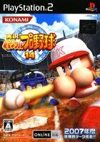 Jikkyou Powerful Pro Yakyuu 14 portada