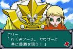 KNGB Yuujou no Dengeki Dream Tag Tournament ArthINTRO