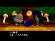 Ganbare Goemon Kuru nara Koi