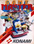 Game Master MSX Portada