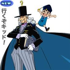 Kido & Dr. Riddles Yuujou no Zakeru 2
