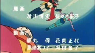 Mazinger Z Ending 2 Japonés