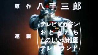 Kidou Keiji Jiban (Opening)