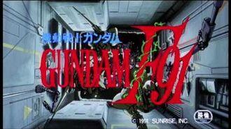 Kimi wo Mitsumete - Gundam F91 OP