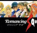 Romancing SaGa (SNES)