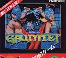 Gauntlet (juego)
