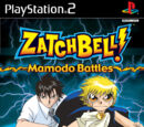 Zatch Bell!: Mamodo Battles