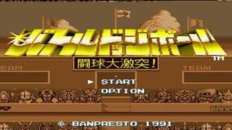 25 Final Battle Battle Dodgeball Toukyuu Daigekitotsu OST SNES