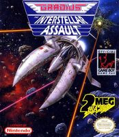 Gradius - the interstellar asault portada