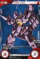 Gundam Cross War - Berga Dalas