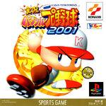Jikkyou Powerful Pro Yakyuu 2001 portada