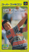Jumbo Ozaki no Hole In One