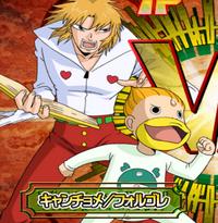 Kanchomé & Folgore Yuujou Tag Battle