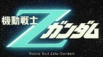 Zeta Gundam Soundtrack - Hyaku Shiki and Mega Bazooka Launcher theme