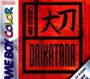 Daikatana (GBC)