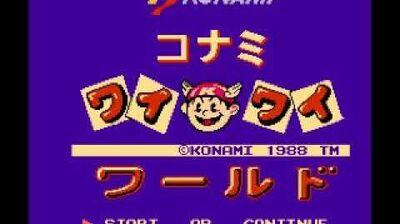 Wai Wai World (NES) Music - Konami Girl's Theme