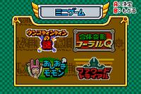KNGB Yuujou no Dengeki Dream Tag Tournament SCREEN7