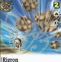 Rigron