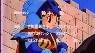 SD Gundam Gaiden OVA 3 - Ending