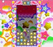 Kirbykirakira