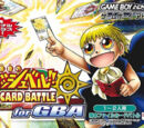 Konjiki no Gashbell!!: The Card Battle for GBA