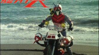 Set Up! Kamen Rider X