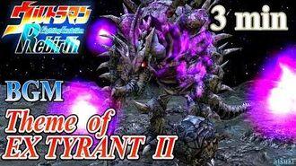 Ultraman FER BGM - Theme of EX TYRANT II