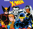X-Men (recreativa)