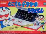 Doko Demo Dorayaki Doraemon/Galería
