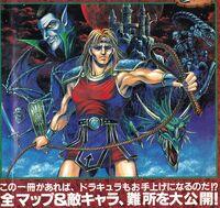 Famicom Tsuushin Castlevania - Simon