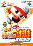 Jikkyou Powerful Pro Yakyuu 2000 portada
