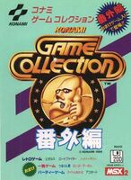 Konami Game Collection Extra portada