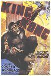 King Kong Atari poster 2