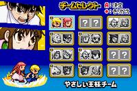 KNGB Yuujou no Dengeki Dream Tag Tournament SCREEN6