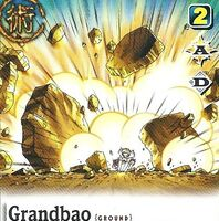 Grandbao