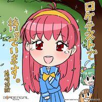 Bombergirl Twitter - Shiori Fujisaki 2
