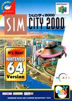 SimCity 2000 - portada N64 JAP