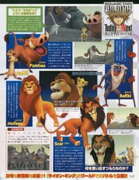 El Rey Leon Kingdom Hearts