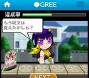 Konjiki no Gashbell!!: Miracle Partners