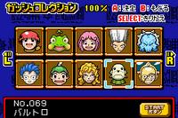 KNGB Yuujou no Dengeki Dream Tag Tournament SCREEN8