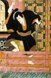 Ishikawa Goemon retrato