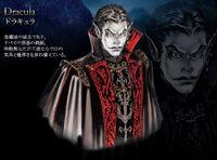 Castlevania Dracula X - Dracula 2