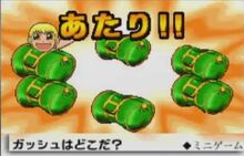 The Card Battle for GBA - Donde está Zatch?