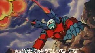 Mobile Suit Gundam 0079 Opening