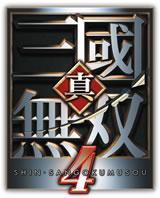 Dynasty Warriors 5 Logo