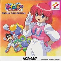 TwinBee Paradise Drama Collection