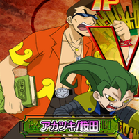 Akatsuki & Sakurada Yuujou Tag Battle