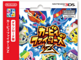 Kirby Fighters Deluxe/Galería