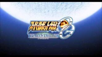 Super Robot Wars OGs Moon Dwellers OST - The Last Fighter Twin