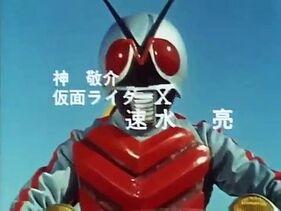 Kamen RiderX OP